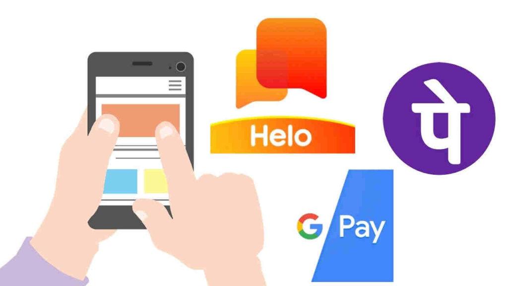 mobile apps se paise kamaye