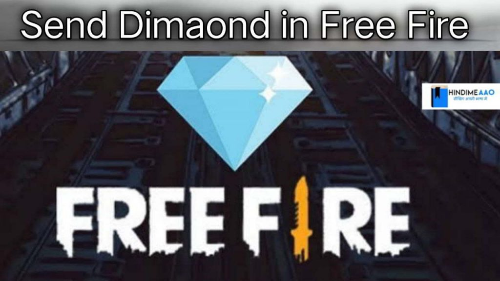 send diamond in free fire